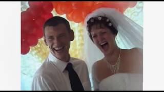 Свадьба Наталья & Алексей