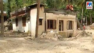 പ്രളയം; വീട് തകർന്നവർക്കുള്ള സഹായവിതരണം ആരംഭിച്ചില്ല; 1331 പേർ ക്യാംപുകളിൽ | Flood-Help