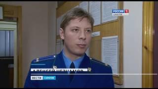 Вынесен приговор экс-помощнику прокурора Энгельса Антону Юрову
