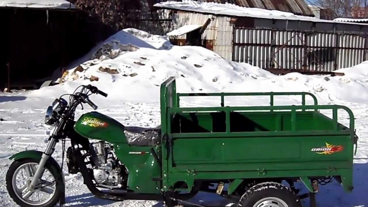 Грузовые мотоциклы: Грузовой мотороллер Муравей - YouTube
