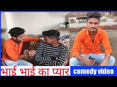 Bhai bhai ka Pyar | ek anokhi kahani | Nitesh pandoliya | vivek pandoliya