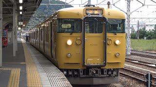 【4K】JR山陽本線 普通列車115系電車 オカD-21編成 糸崎駅発車