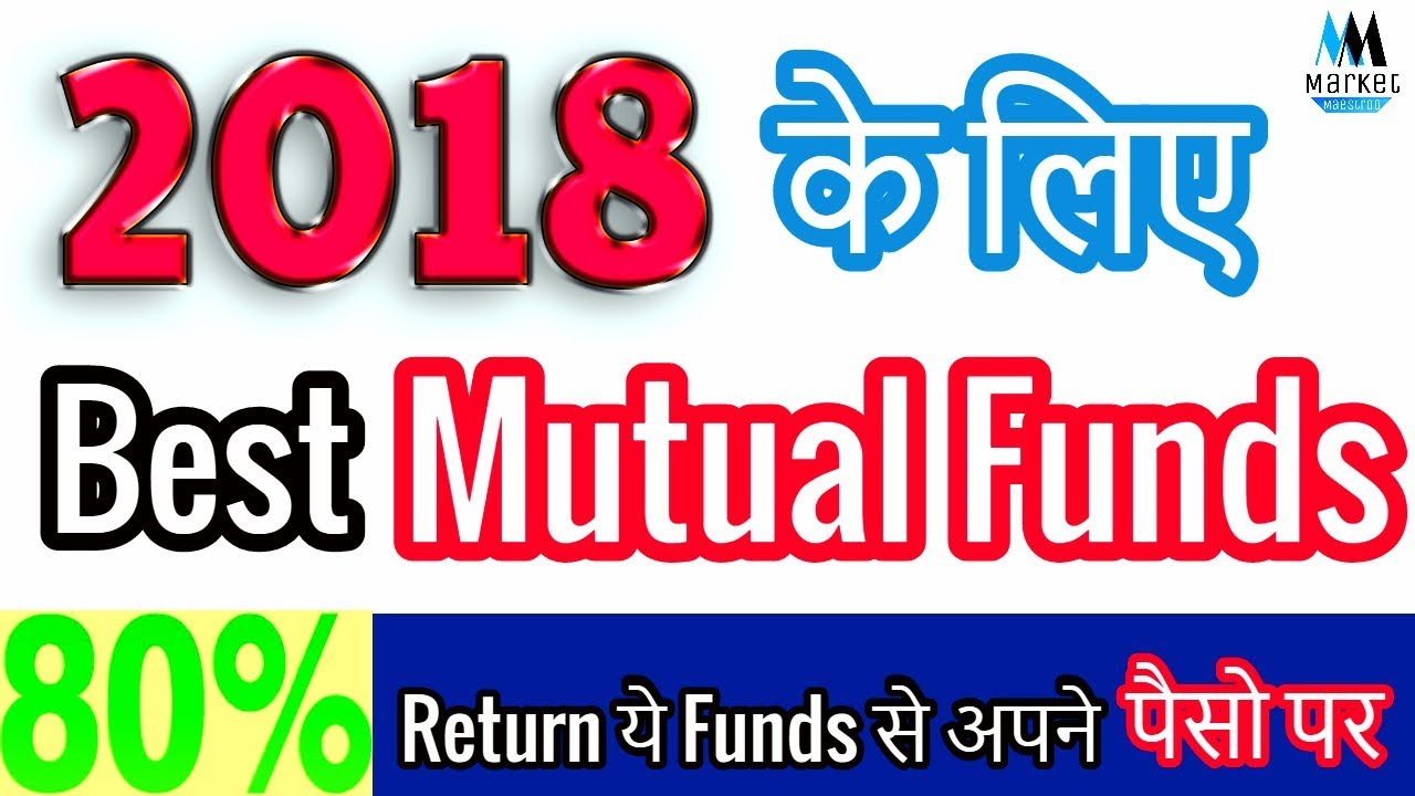 Mutual funds online buy