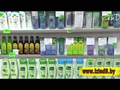 Индийская лавка Шри Ганеша. Магазин товаров из Индии. - YouTube