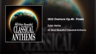 1812 Overture Op.49 : Finale