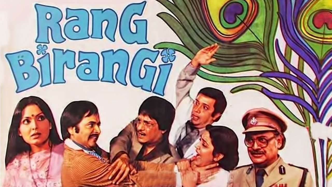 Download Rang Birangi (1983) Full Hindi Movie | Amol Palekar, Parveen Babi, Deepti Naval, Utpal Dutt