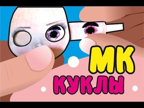 МК мастер класс Кукла блайз Как нарисовать куклу Шаблон