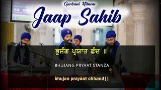 Ddt Short Jaap Sahib Khalsa Nitnem Free MP3 Song Download 320 Kbps