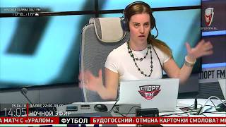 Дочь Анфисы Резцовой Кристина Резцова в гостях у Семейного сектора. 15.04.18