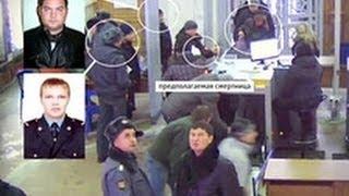 Теракт в Волгограде - есть подозреваемые!