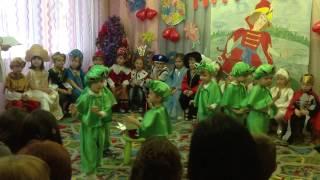 Царевна лягушка и танец лягушат!