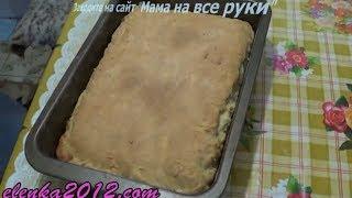 Пирог лимонник, простой и вкусный рецепт(Смотрите простой рецепт приготовления пирога