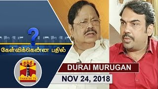 Kelvikkenna Bathil 24-11-2018 Thanthi tv Show-Durai Murugan