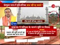 Taal Thok Ke: Why protest against Laxman statue in front of mosque? Watch special debate