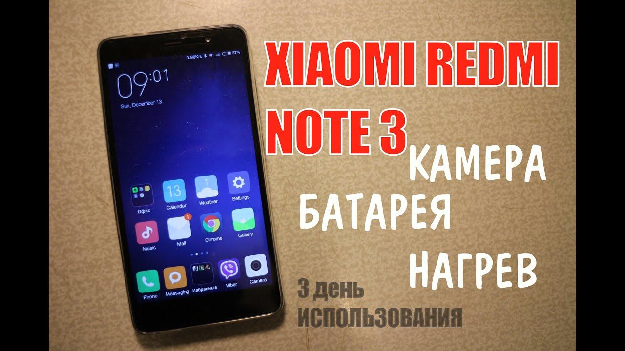 Xiaomi redmi note 2 тест батареи xiaomi check fake