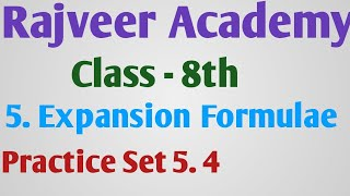 8th 5. Expansion Formulae  # Practice Set 5.4