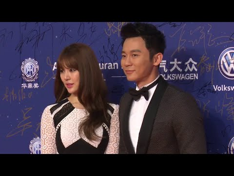 Yoon Eun Hye 윤은혜 & Li Chen-Red Carpet Event