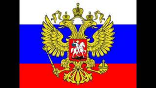 Imperial Russian Anthem