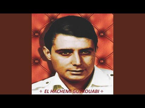 TÉLÉCHARGER EL HARRAZ DE GUEROUABI MP3
