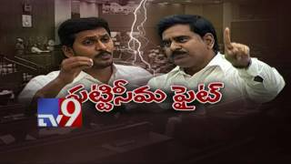 Gambar cover AP Assembly : YS Jagan Vs. Devineni over Pattiseema ! - TV9