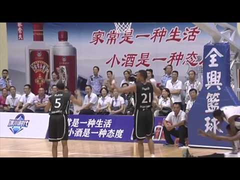CHINESE BASKETBALL TOUR (DEVON PELTIER)