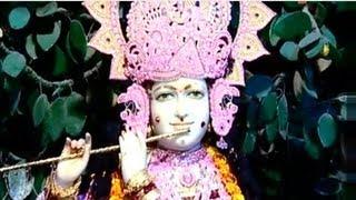 Kisne Sajaya Tumko Mohan Alka Goyal [Full Song] I Shree Vrishbhanu Dulari