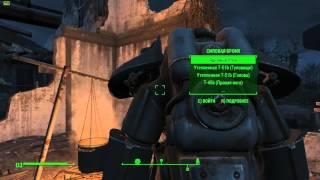 Fallout 4 - Легендарный Коготь - Прохождение 16