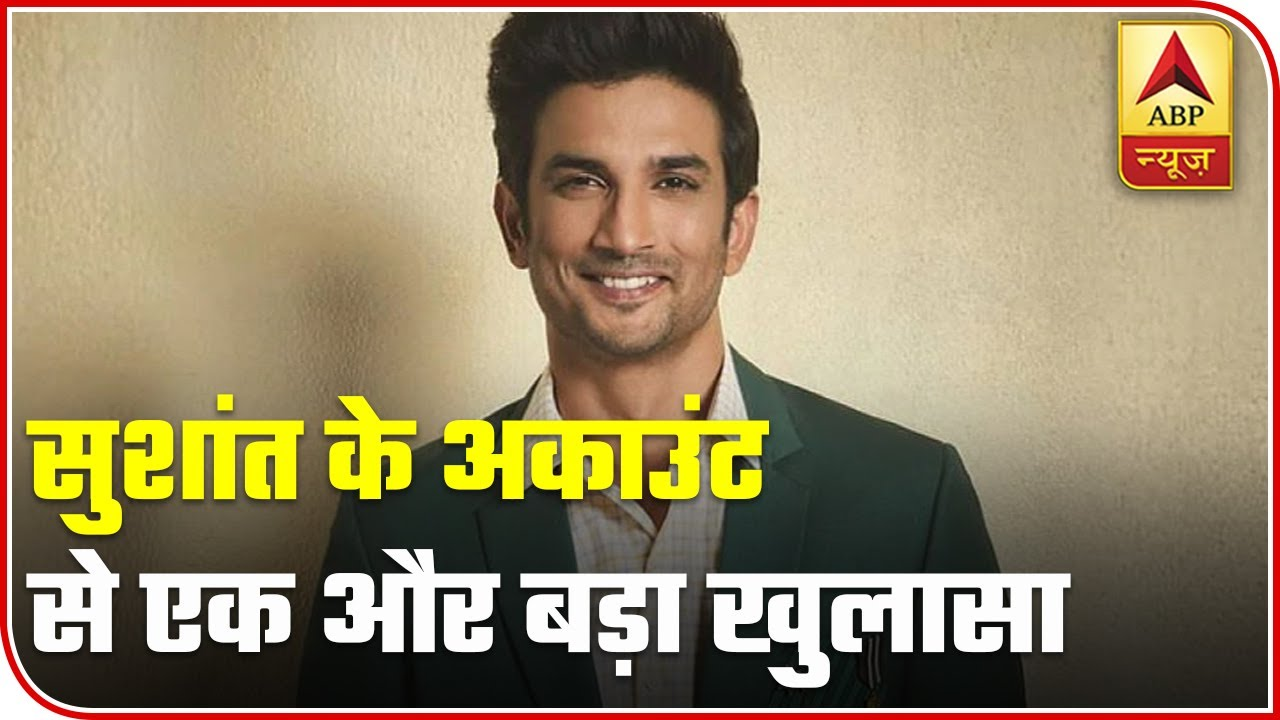 Sushant Singh Rajput`s Manager Samuel Miranda Withdrew Rs 2 lakh From Actor`s Account | ABP News