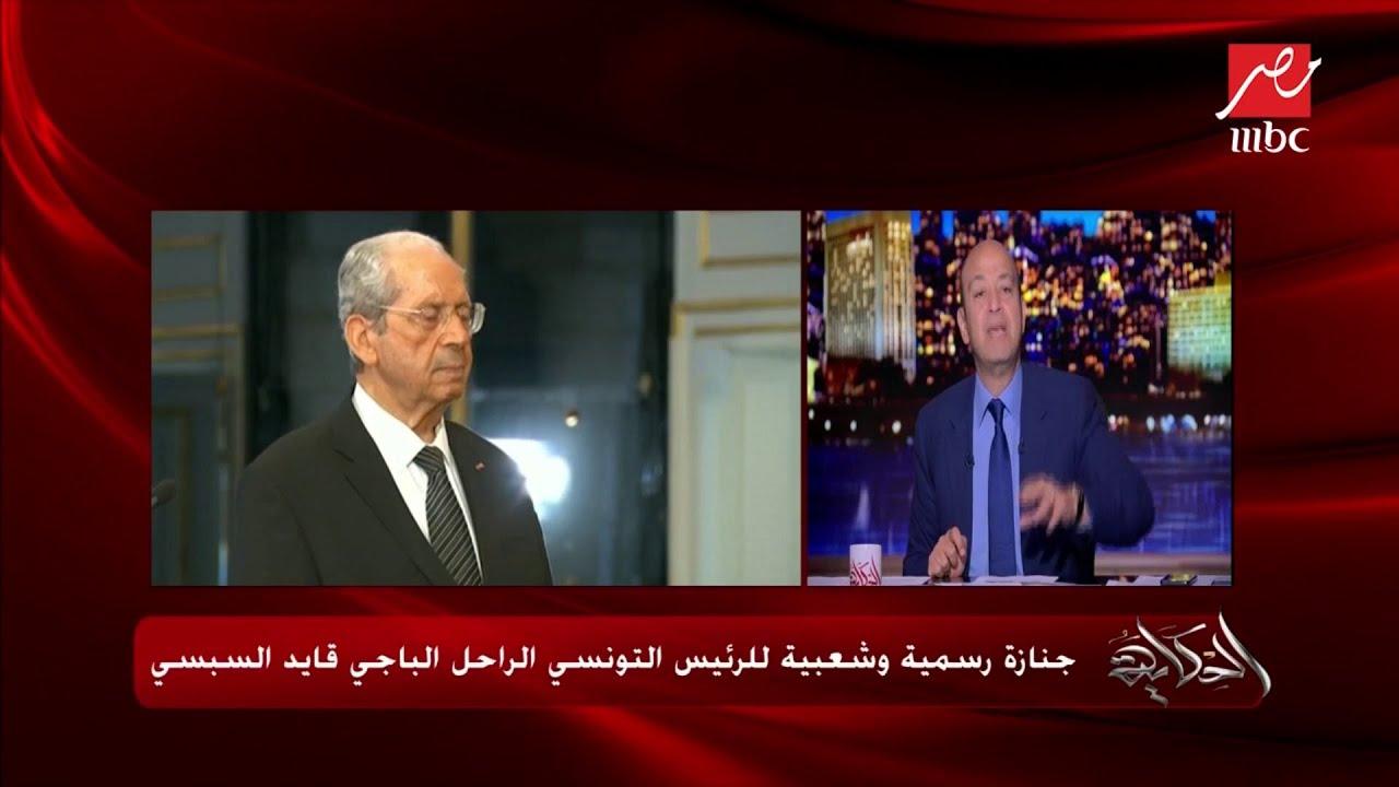 تفاصيل منع الإخواني الإرهابي وجدي غنيم من دخول تونس بعد الإساءة للرئيس الراحل قايد السبسي