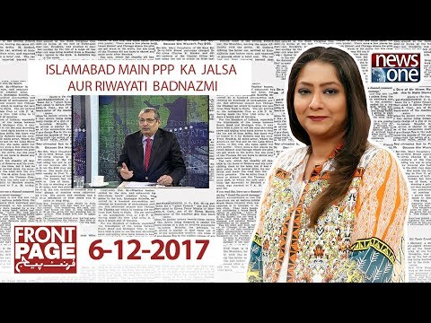 Front Page - 6-December-2017 - News One