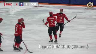 \Енисей\ - \Сибсельмаш\ Новосибирск 97 3-08-2021. Самое интересное.