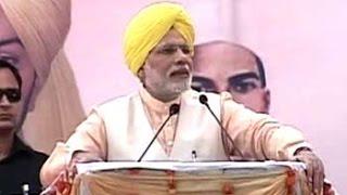 Prime Minister Narendra Modi pays tribute to Bhagat Singh, Sukhdev, Rajguru