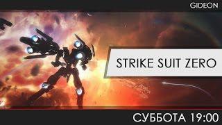 Strike Suit Zero - Мехи в космосе!