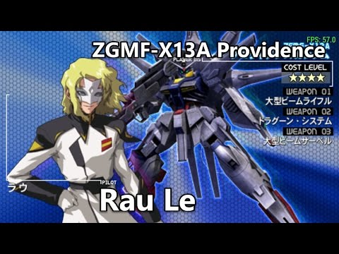 Gundam Seed: Rengou vs ZAFT - ZGMF-X13A Providence - Arcade Mode