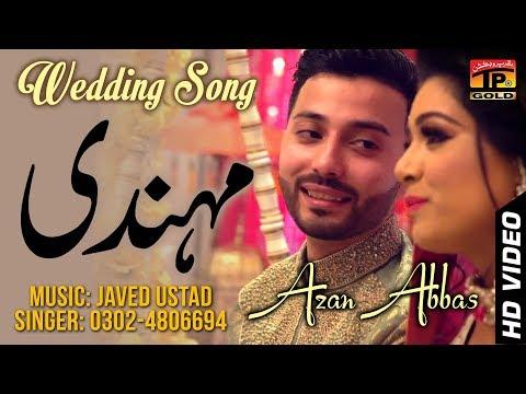 Mehndi - Azan Abbas - Latest Song 2017 - Latest Punjabi And Saraiki