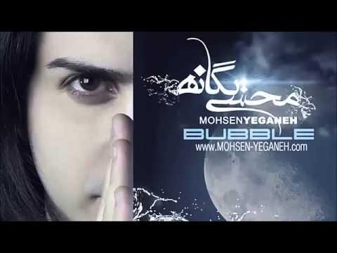 Mohsen Yeganeh   Dooset daram   YouTube