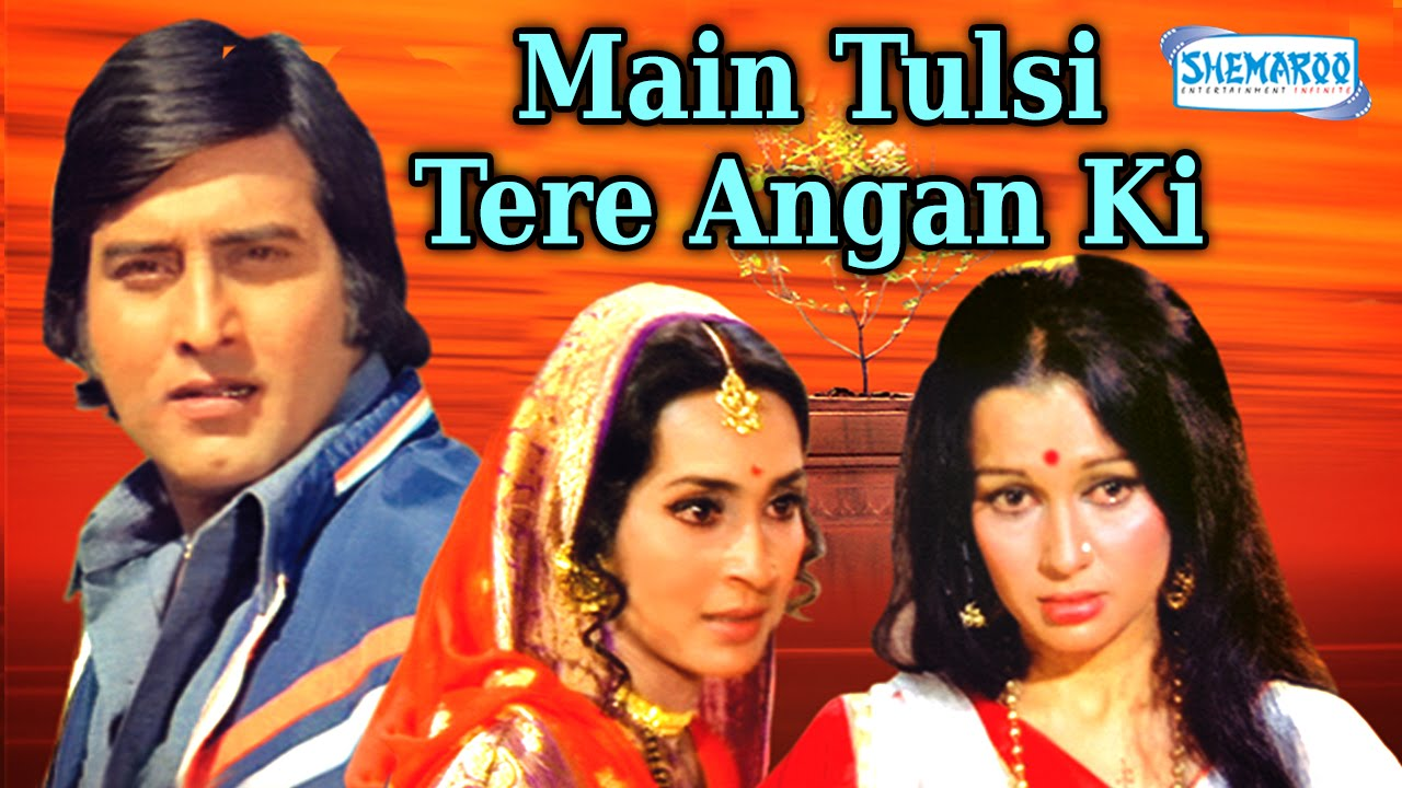 Download Main Tulsi Tere Aangan Ki - Vinod Khanna - Nutan - Asha Parekh - Hindi Full Movie