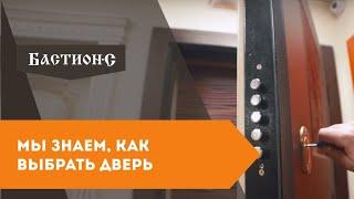 Как выбрать входную дверь - советы профессионала(, 2017-06-08T10:20:46.000Z)