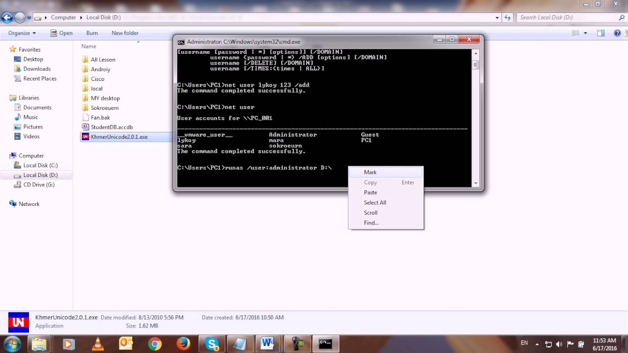 How to install Program by use Command \ Install Porgram and Uninstall by  command speak khmer