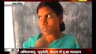 Funny English Teacher From India