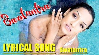Swatantra - Priyanka Karki    Nepali Lyrical Video Song    Virgo TV