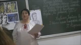 Урок з української літератури  Вчитель   Вишневська Раїса Сергіївна