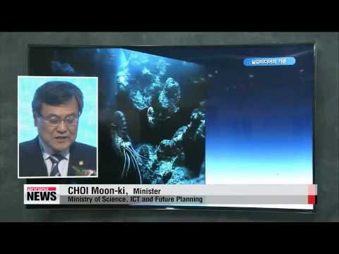 Korea becomes first country to launch UHD TV channel