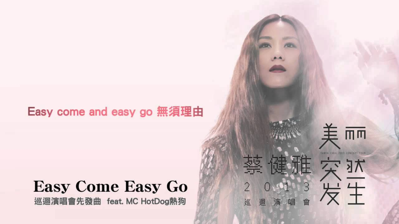 easy come easy go Easy come, easy go meaning: the meaning of this idiom is pretty self- explanatory it means that something that is achieved easily is also lost as easily.