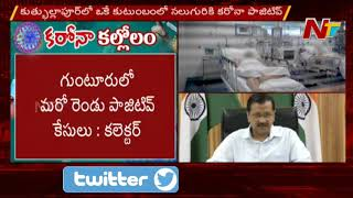 Arvind Kejriwal Urges Migrant Workers Leaving Delhi to Stay Back | NTV