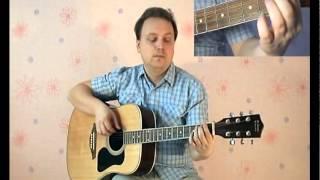Урок 8: Учимся играть ГАММУ на гитаре. Самоучитель игры на гитаре для новичков