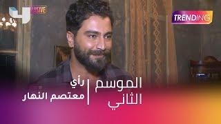 #MBCTrending - كيف عبر معتصم النهار عن رأيه بالتعامل مع فاليري أبو شقرا
