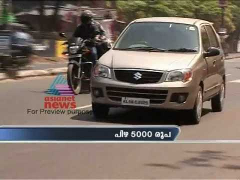 Change your fancy number plate, otherwise it may cost you 5000 rupees