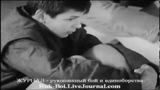 ч3-4 #болевой прием от #удержания верхом СоюзСпортФильм 1987 Обучение САМБО Борьба лежа