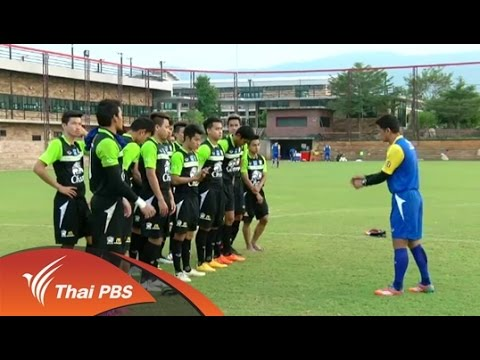 """""""วรวีร์"""" เชื่อบอลไทยสามารถก้าวติดท็อปโฟว์เอเชีย"""